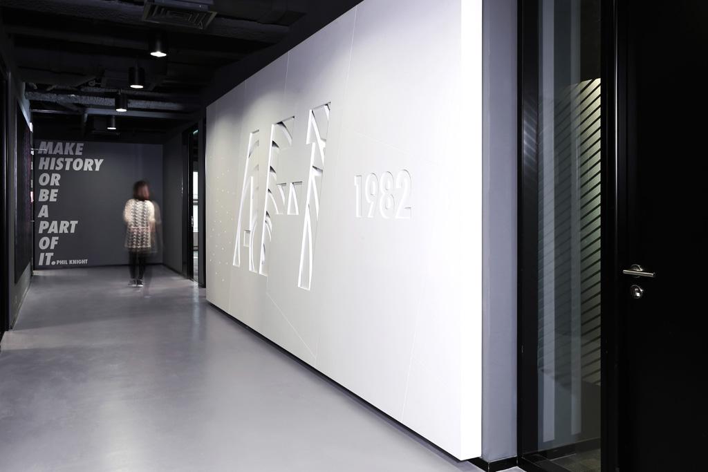 Nike Beijing Air Force 1 Wall