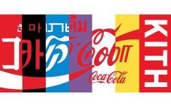 Kith x Coca-Cola Logo