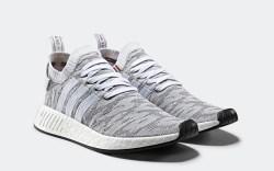 Adidas NMD R2 PK Footwear White