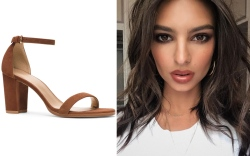 7 Pretty Shoes That are Inspired