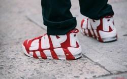 nike supreme sneakers