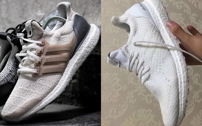 Adidas Ultra Boost Consortium