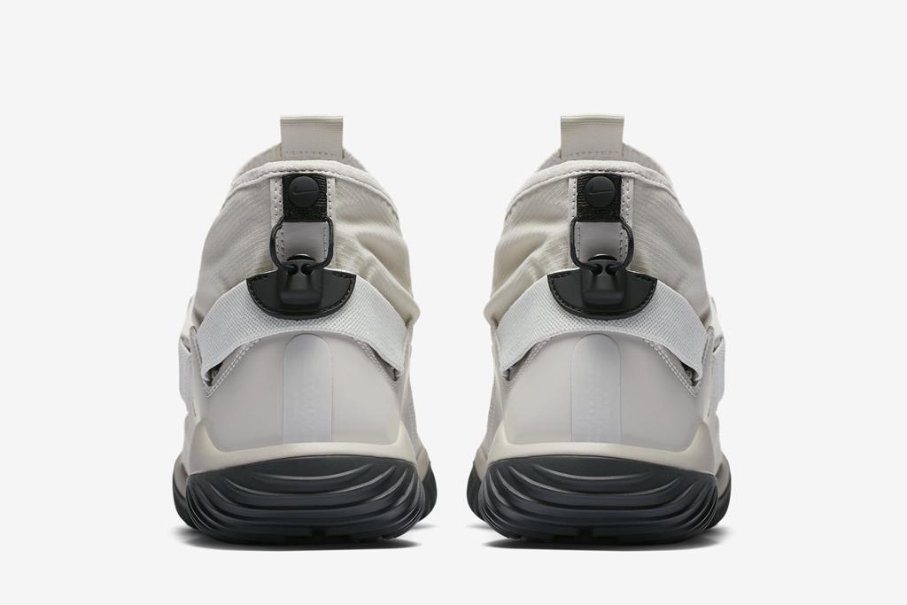Nike KMTR Light Bone