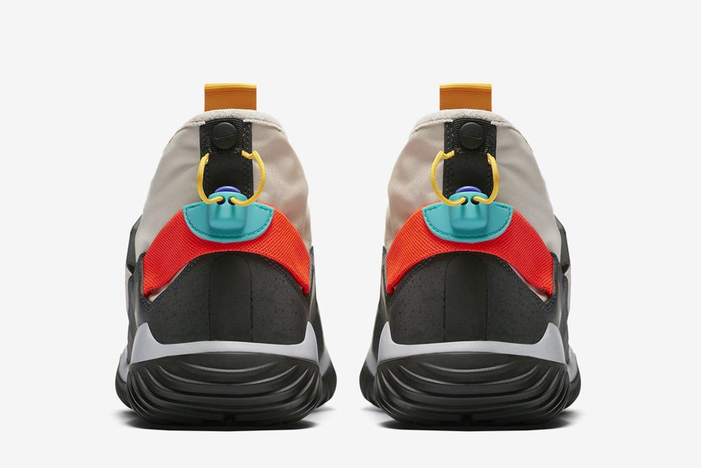 Nike Komyuter KMTR SE
