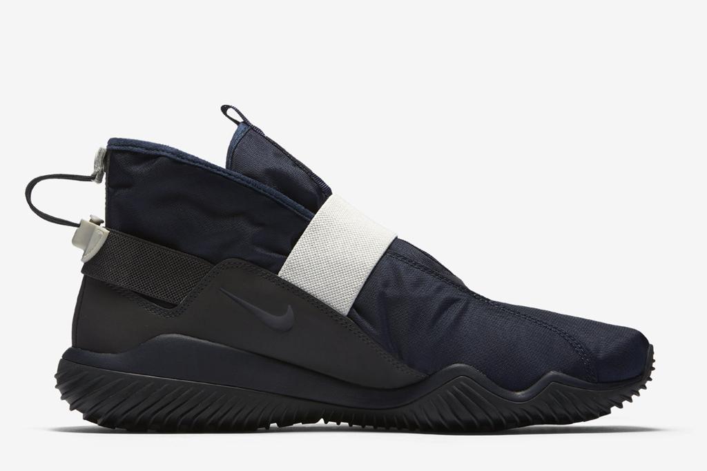 Nike KMTR Komyuter SE Obsidian