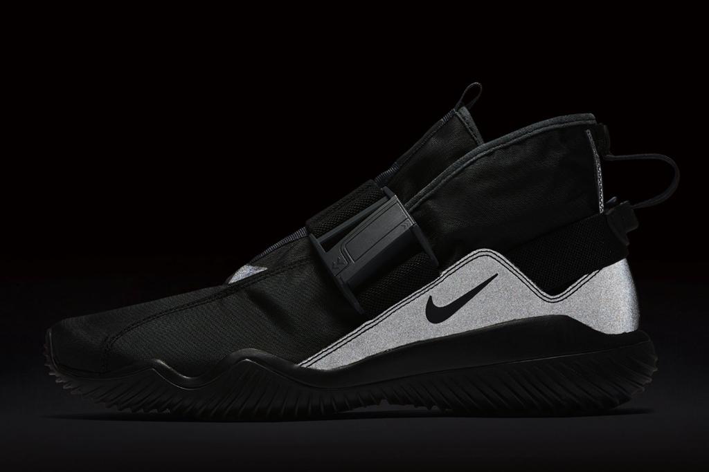 Nike KMTR Komyuter SE Triple Black