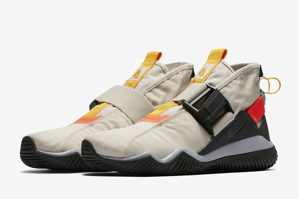 Nike Komyuter SE