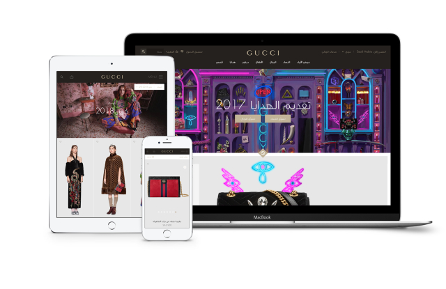 Gucci's devices for launch in UAE, Saudi Arabia.