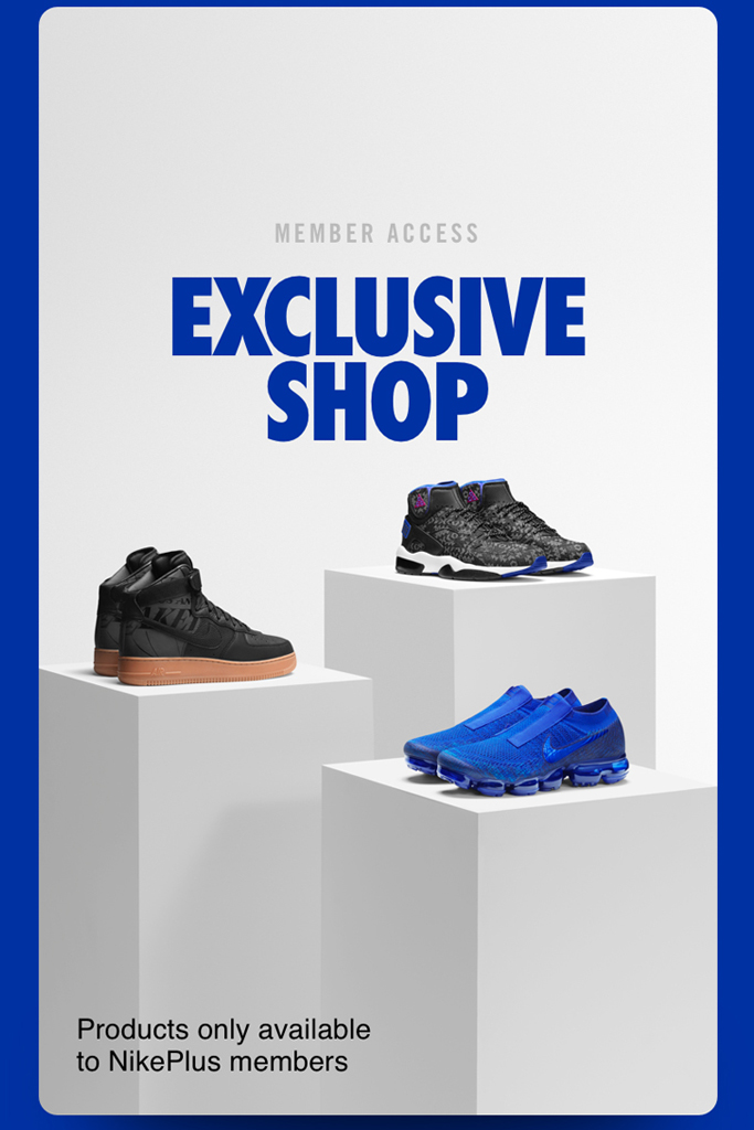 Nike NikePlus App Unlocks