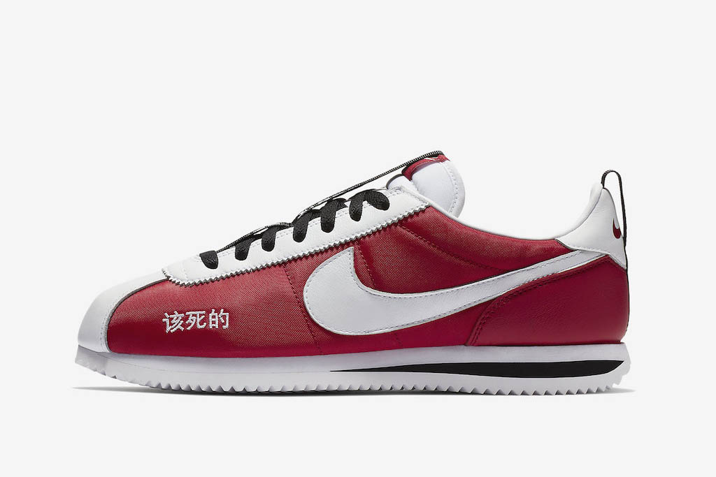 Kendrick Lamar x Nike Cortez Kung Fu Kenny