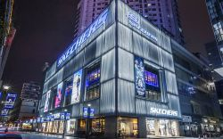 skechers store in china