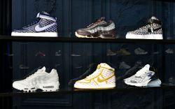 Nike Unlaced