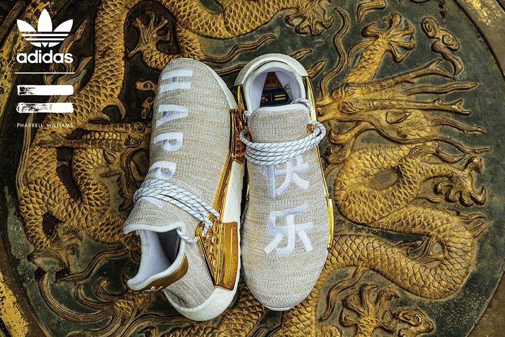 Pharrell Adidas NMD Hu Trail China Gold