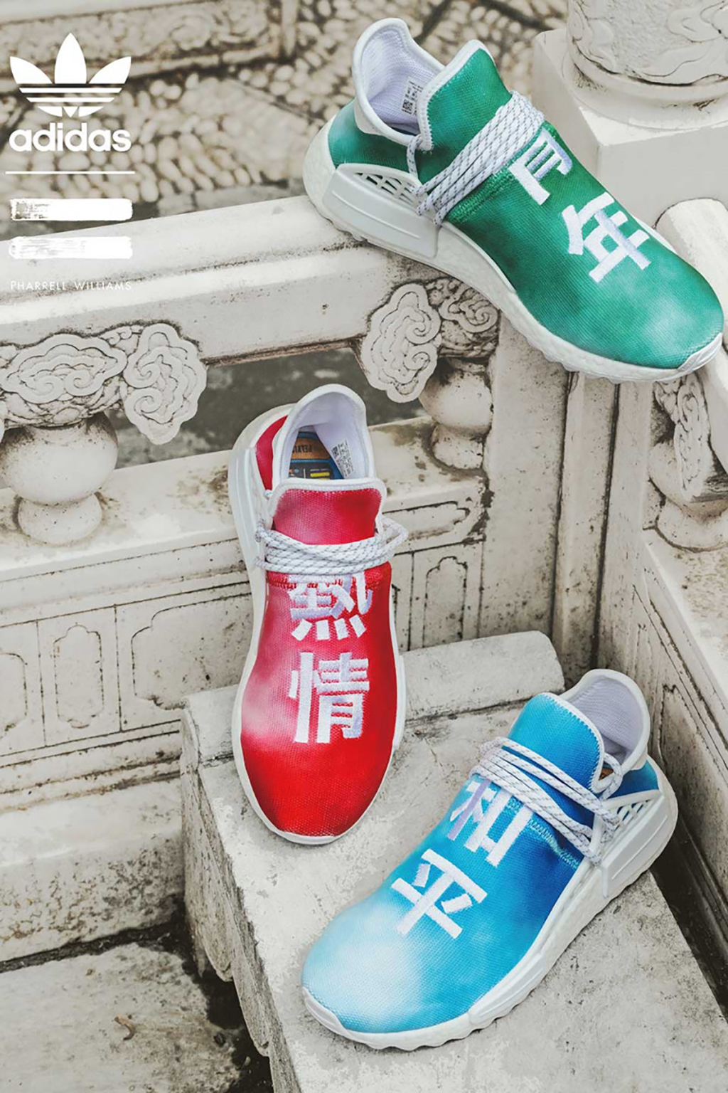 Pharrell Adidas NMD Hu Trail China