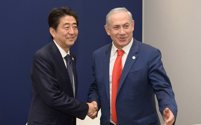 Israeli Prime Minister Benjamin Netanyahu, Japanese Prime Minister Shinzo Abe