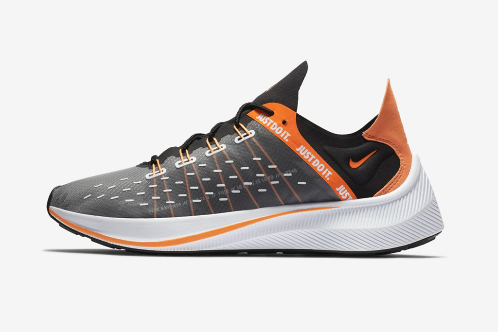 Nike EXP-X14 Just Do It