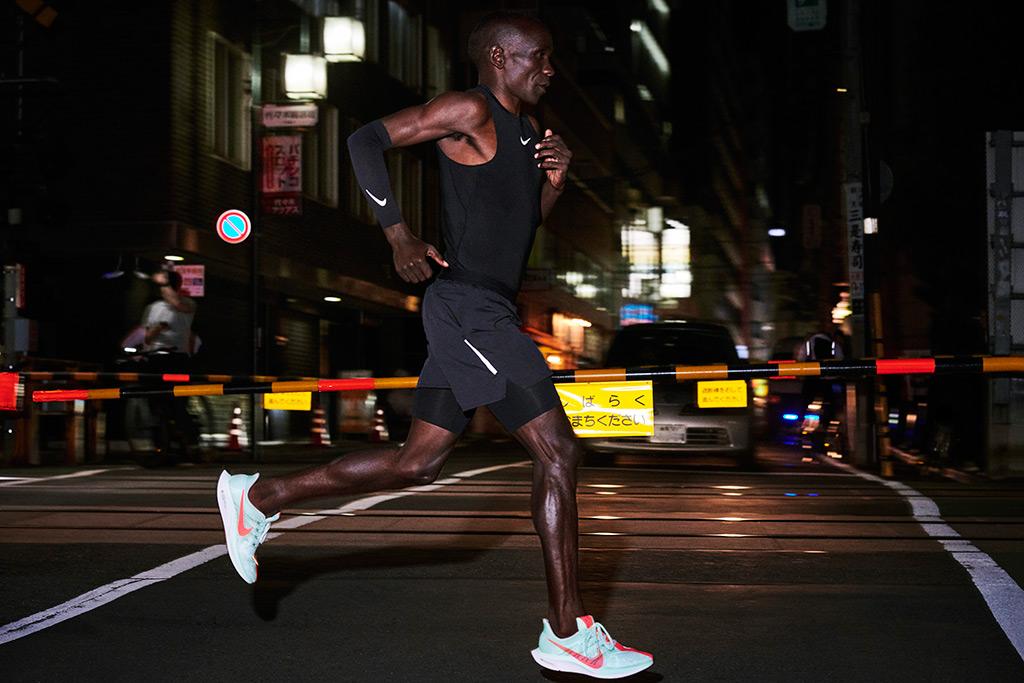 Eliud Kipchoge Nike Zoom Pegasus Turbo