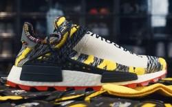 Pharrell Adidas Originals NMD Hu Solar