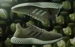 adidas-Originals-Consortium-4D-Footpatrol