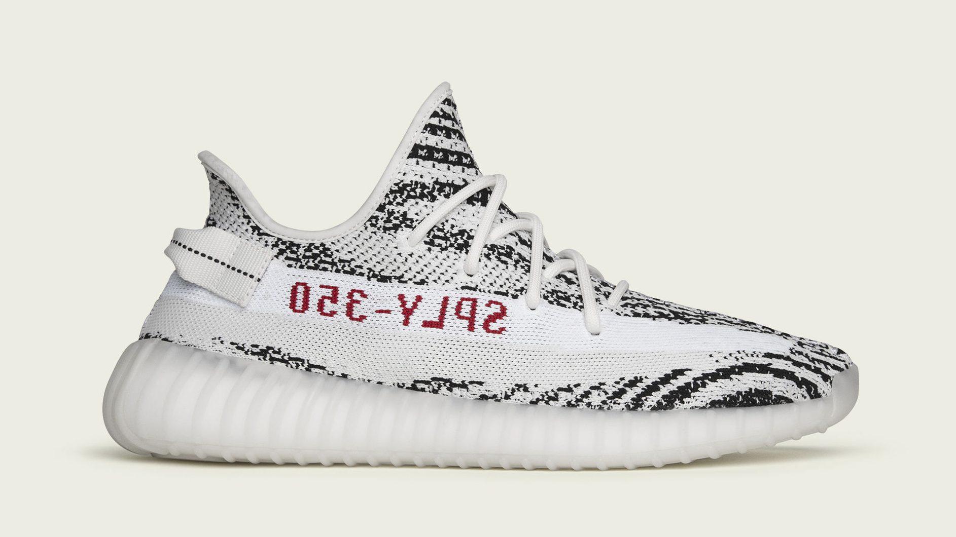 face yeezy zebra