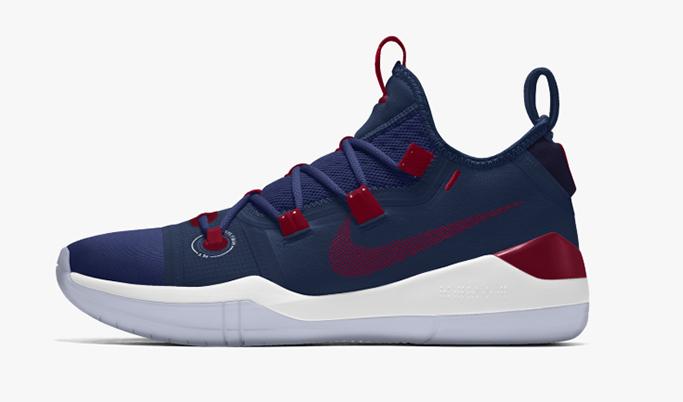 Nike A.D. iD