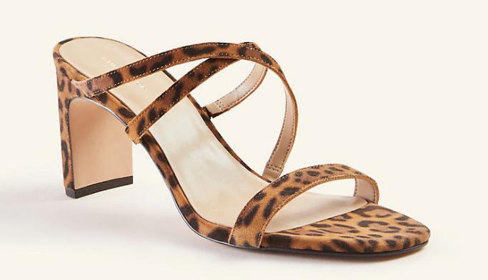 anne-taylor-leopar-print-heels