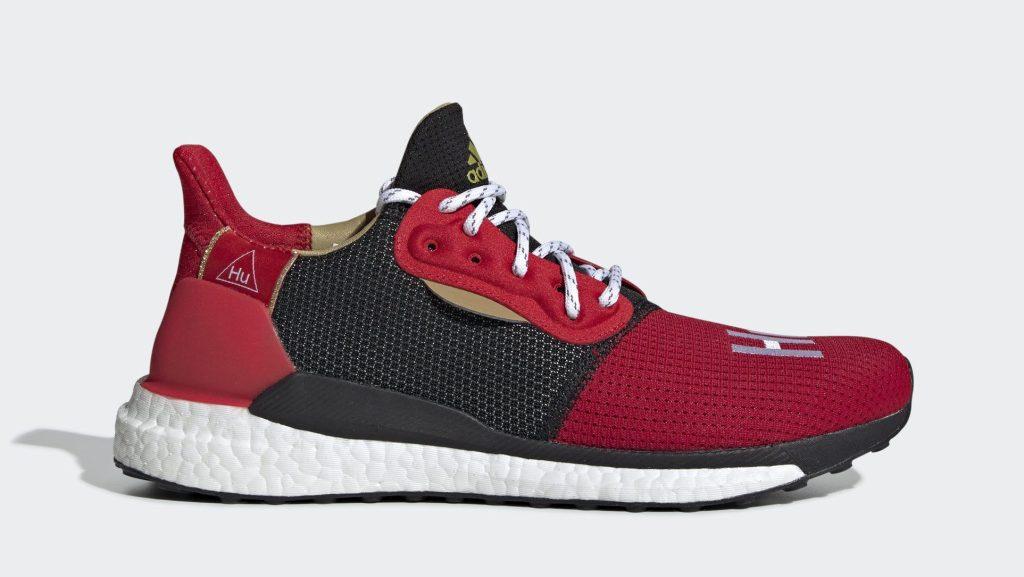 Pharrell x Adidas SolarHu Chinese New Year