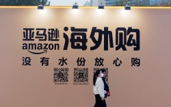 Amazon Surrenders in China as Prime