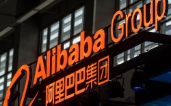 Logo of Alibaba Group seen on