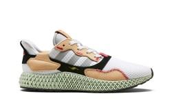 adidas-originals-hender-scheme-zx-4000-4d