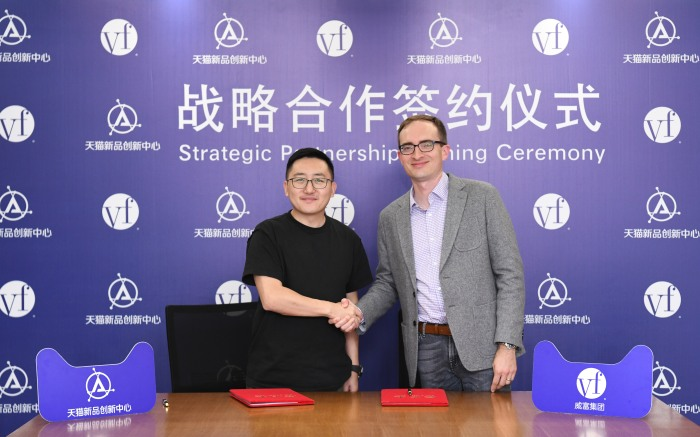 Alibaba's Marketing Platform Business GM Liu Bo and David Wagner, executive vice president of global strategy and growth platforms at VF Corp.