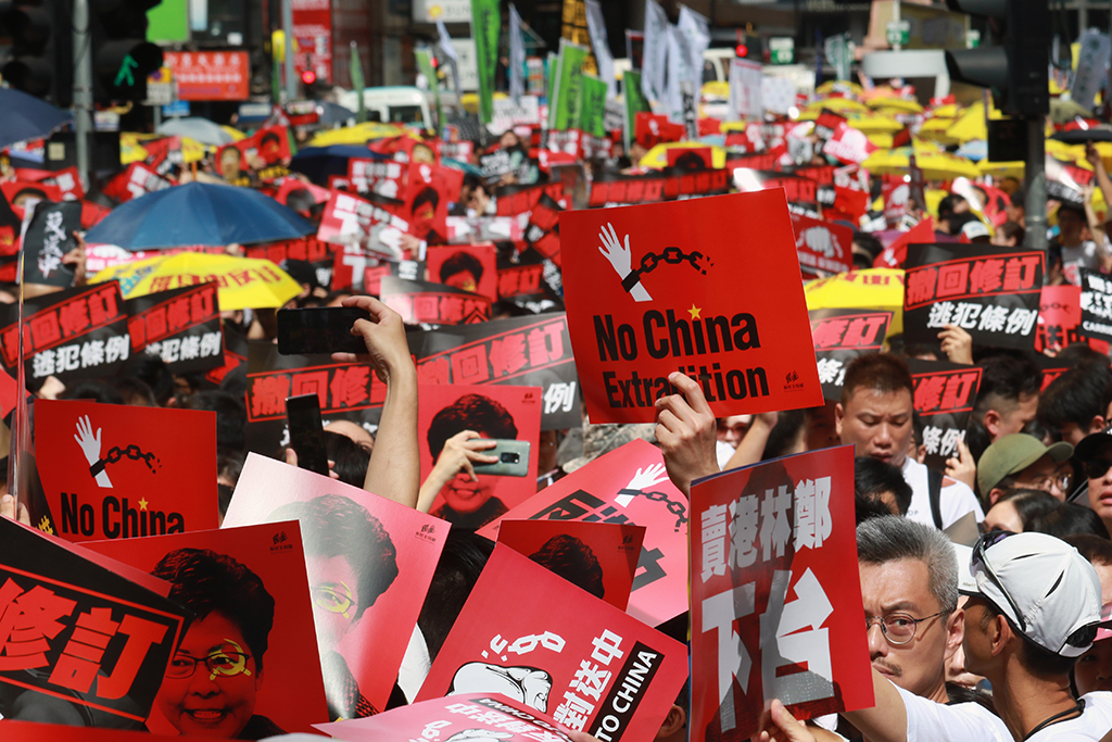Hong Kong China Extradition Protest