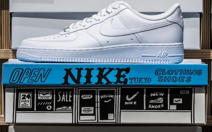 Nike Tokyo Omotesando Flagship Store