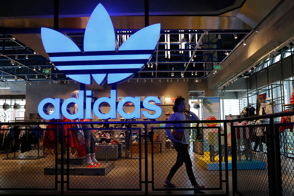 Adidas store china