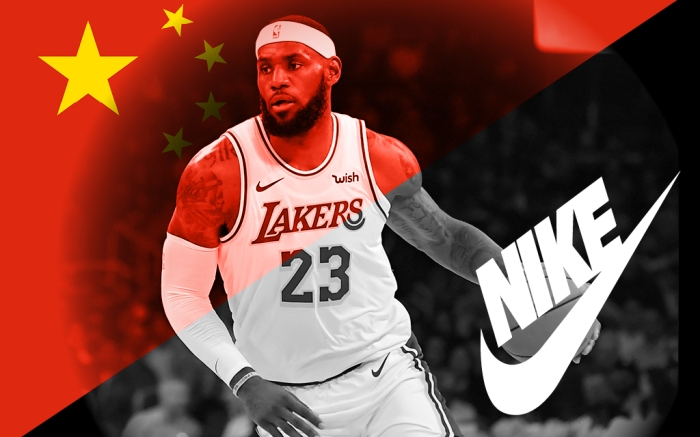 China Nike NBA Lebron