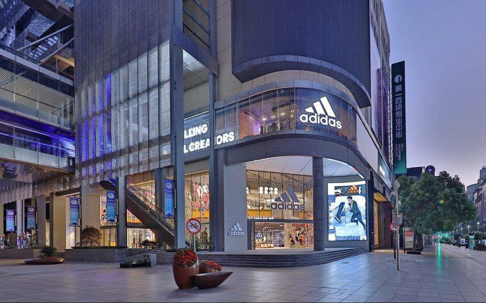 Adidas Flagship Store