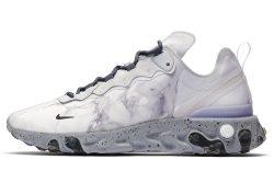 Kendrick Lamar x Nike React Element