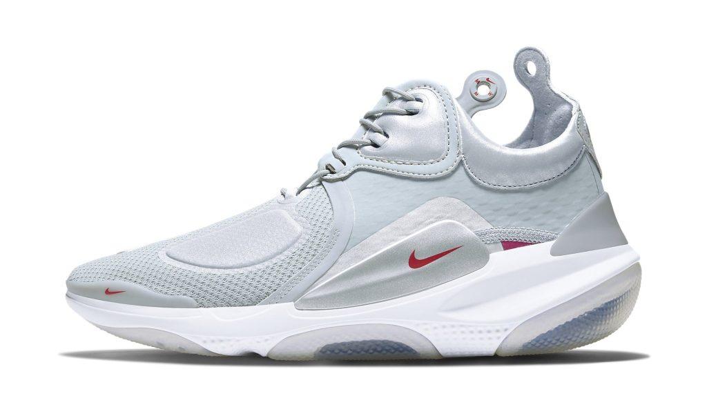MMW x Nike Joyride CC3 Setter