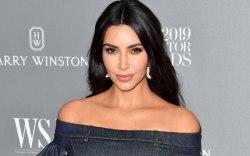 Kim Kardashian, wsj innovator awards, new
