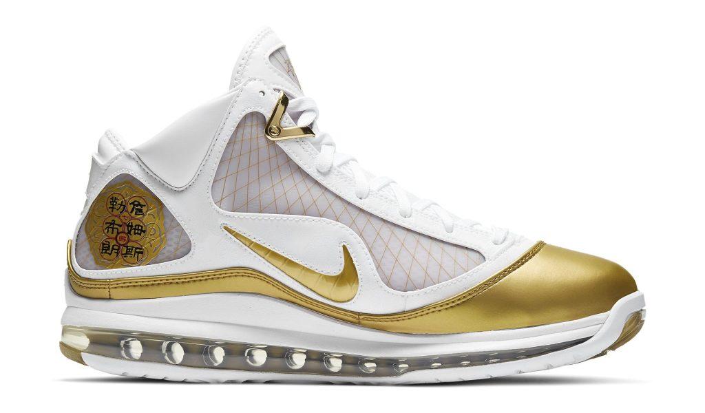 Nike LeBron 7 'China Moon'