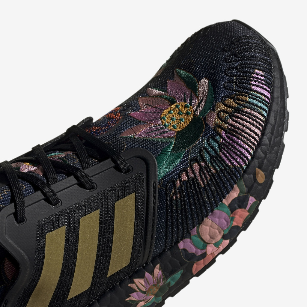 Adidas Ultra Boost 20 'Chinese New Year'