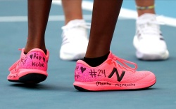 new balance, pink sneakers, coco gauff,