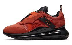 Nike Air Max 720 Slip OBJ