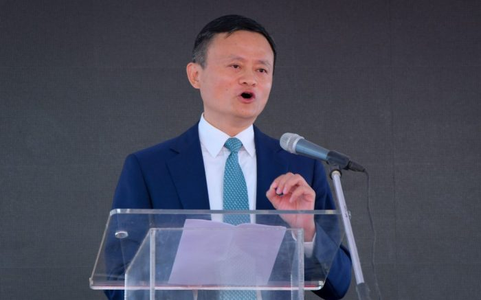 Jack Ma, the co-founder of China's Alibaba Group, delivers a speech during a singing ceremony in Addis Ababa, Ethiopia, 25 November 2019. According to a press release by Alibaba Group, Ethiopia and Alibaba signed three Memorandum of Understanding for the establishment of eWTP (electronic world trade platform) Hub in Ethiopia to assist Ethiopian businesses reach Chinese markets.Alibaba's Jack Ma visits Ethiopia, Addis Ababa - 25 Nov 2019