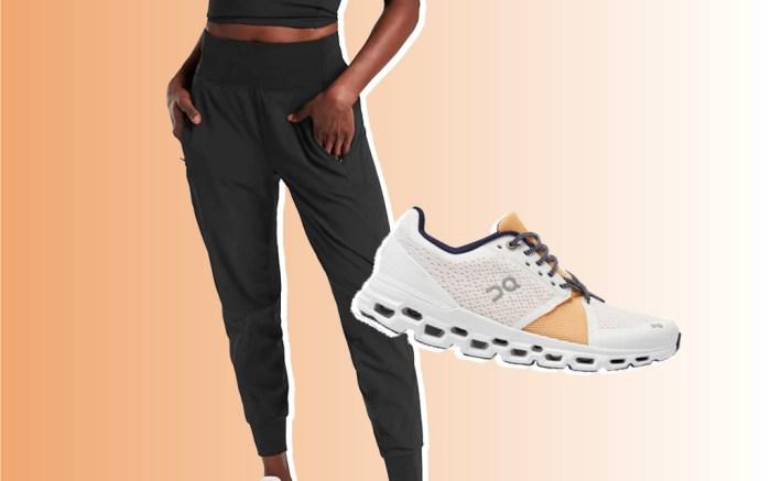 sweatpants style