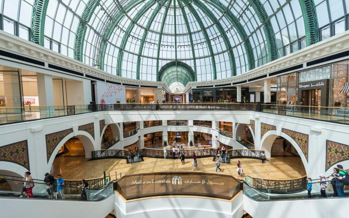 Mall of the Emirates, shopping center, Dubai, United Arab EmiratesVARIOUS