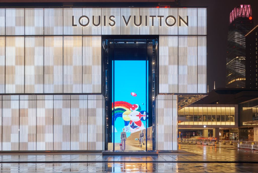 Louis Vuitton, rainbow