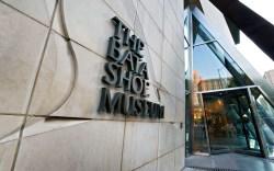 bata shoe museum, shoe museum, canada