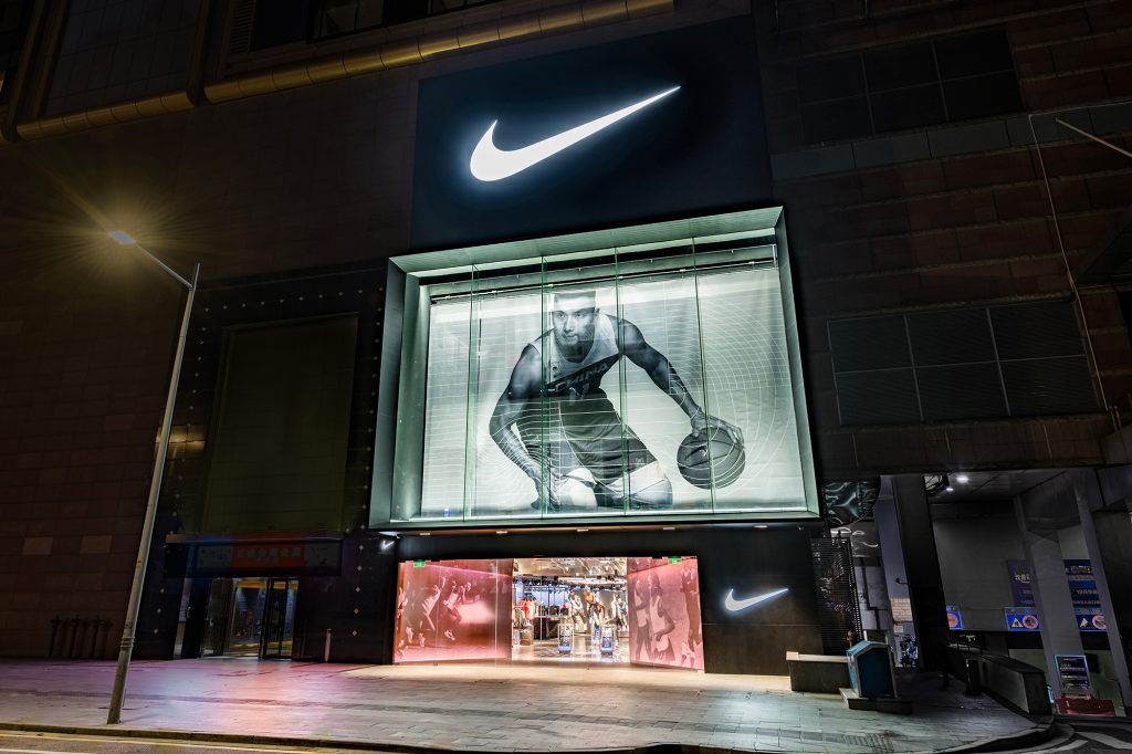 Nike Opens New Retail Concept Nike Rise Store In Guangzhou China Footwear News