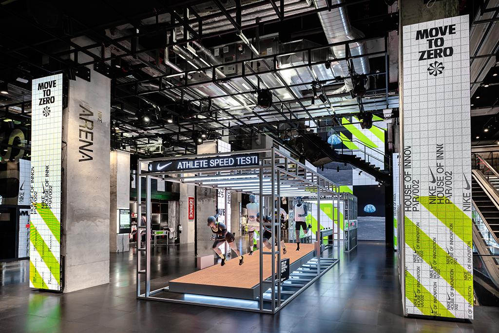 Nike Paris store House of Innovation